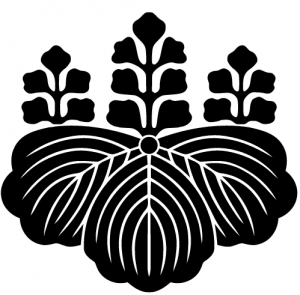 Seal of the Government of Japan